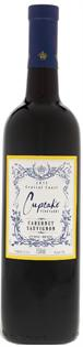 Cupcake Vineyards Cabernet Sauvignon Special Selection...